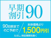4,5月料理フェア