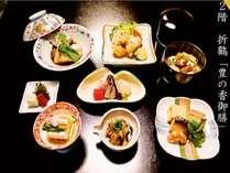 【人数限定】大分の郷土料理を味わう夕食会席プラン(2食付)