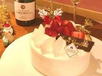 【期間限定】クリスマスケーキ、シャンパン付きプラン(素泊まり)