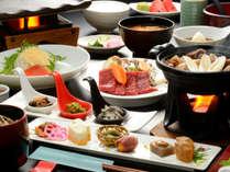 【人気No.1】美味しい山形の味を♪蔵王山懐膳プラン