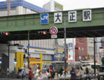 JR大正駅から徒歩6分です。,大阪府,HOSTEL AI