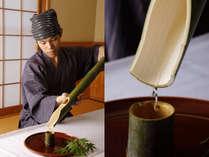 「かっぽ酒」青竹に日本酒を注ぎ、直火で焙って竹の香りと甘みをだした名物