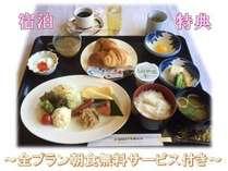 延岡ロイヤルホテル