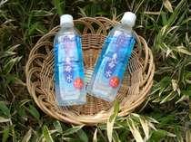 「養命酒駒ヶ根工場」から美味しい水をお届け!「養命水」付プラン (朝食付)