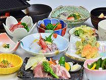 夕食スタンダードプラン~地産の食材を中心にした和食メニュー~
