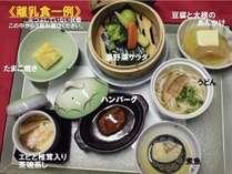 日本食の料理人が作る離乳食 『離乳食D』 3種類お選びください。<要事前予約>