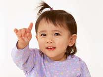 赤ちゃん歓迎♪はじめての温泉旅行なら、赤ちゃん安心の宿☆