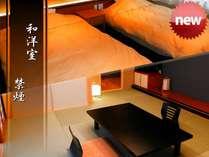 和室10畳+ベットRoom《禁煙》和室の奥にはツインベットの洋室!お洒落なパウダールームもあります!