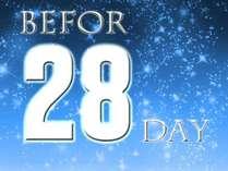 早特28【素泊まり】28日前までの早期予約でオトク■早めに予定が決まった方にオススメ