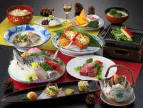<9月~11月>懐石料理【美食の雫】