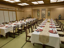 【宴会場】団体のお客様は宴会場でのお食事をご用意
