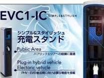 【電気自動車限定♪充電付きプラン】1日1組!