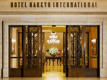 ホテル阪急インターナショナルの画像