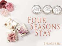 FOUR SEASONS STAY ~SPRING Ver.~