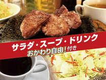 良質なたんぱく質を取って1日を元気に!『モーニングステーキ』