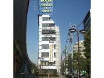 ホテル テトラ 赤羽◆じゃらんnet