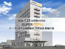 2020年7月23日 GRAND OPENN!! スーパーホテル別府駅前