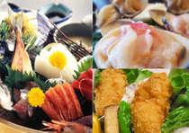 舟盛りと海鮮料理の浜懐石夕膳プラン(夕食部屋食・当館のスタンダードプラン)有線LAN接続無料