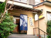 篠島ヒルトップビラ・ホテル高峰荘