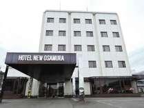 ホテルニューオサムラ