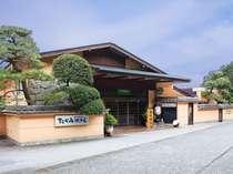 ◆当館の外観