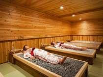 ◆異なる5種類の岩盤浴(ストーンスパ)
