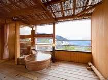 ◆お部屋の露天風呂(一例)