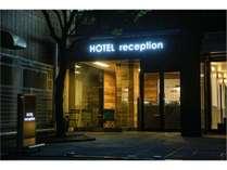 【フロント】チェックインはホテルと異なる場所で行います