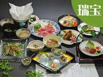 【瑞宝会席(一例)】写真はイメージです。季節ごとの食材を使用し、季節にあわせたお料理を提供いたします。
