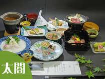 【太閤会席(一例)】写真はイメージです。季節ごとの食材を使用し、季節にあわせたお料理を提供いたします。