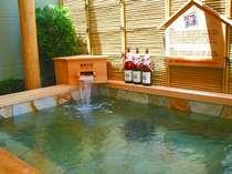 『珍☆地酒風呂』日本酒を混入しています♪お酒の香りとアミノ酸成分で、お肌がつるつるキュッキュ♪。