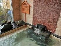 分杭峠ゼロ磁場の湯