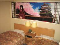 諏訪姫パネルを設置した狭めのツイン