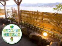 長野県新型コロナ対策推進宣言店です