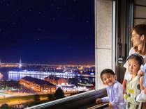■お子様も大喜び!家族だけの夜景を堪能♪横浜の輝く夜景★お部屋でゆっくり思い出づくり♪■