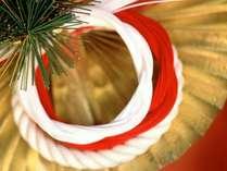 【亀】 ■お正月限定■ 海のやどり お正月特別会席 2食付