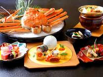 【松葉ガニ1品付き冬会席】蟹の仕入には丹波間人ガニや津居山ガニなどブランドにこだわりました。