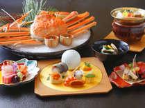 【冬の1品付き会席/松葉ガニ】蟹の仕入には丹波間人ガニや津居山ガニなどブランドにこだわりました。