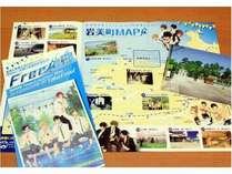 アニメ「Free!」の舞台となった岩美町の巡礼マップ