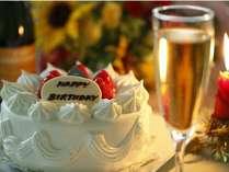 大事な記念日には、メッセージ入りケーキを御部屋へ内緒でお届け♪(画像はイメージです)
