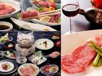 神戸ビーフ(神戸牛)会席料理