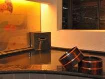 光と空気の調和 天然温泉 神戸の湯