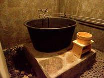 *3F「五右衛門風呂」(個室)/宿泊者は無料でご利用頂けます!疲れた体に癒しと潤いを♪