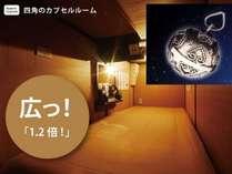 【ガムランボール付き】バリ直輸入のお土産付宿泊プラン