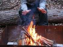 山里のたき火カフェプラン