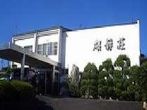 日本三美人の湯 湯の川温泉 湖静荘
