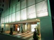 博多駅筑紫口より徒歩2分 サンライフホテル2・3