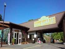 岡山県北『勝央町』の交流体験型農業公園です。(入園料0円・駐車料0円)