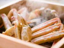 ~旨みたっぷりのずわいガニと旬の会席料理を楽しむ~【かに蒸篭プラン】