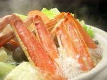 ほっこりカニ鍋は秋冬の人気メニュー